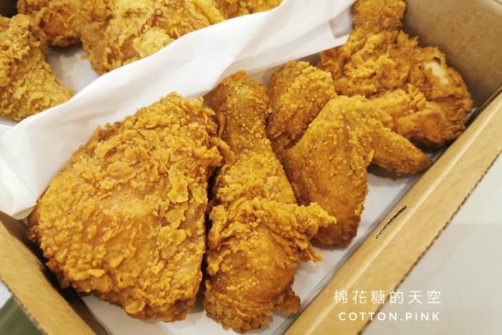 20200909150834 29 - 只有一天!今晚吃雞最划算~肯德基九塊雞只要299!優惠碼看這裡