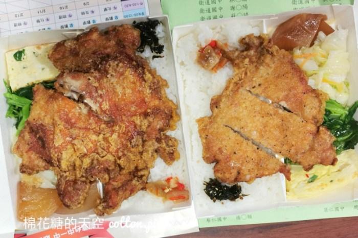 台中便當推薦 這家雞腿飯打開就流口水~石蜜園連白飯都好好吃!