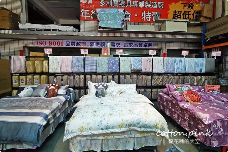 20201209082811 6 - 熱血採訪│只有十天,年度最殺寢具開倉特賣!天絲床包、羊毛被、羽絨被…多款枕頭買一送一