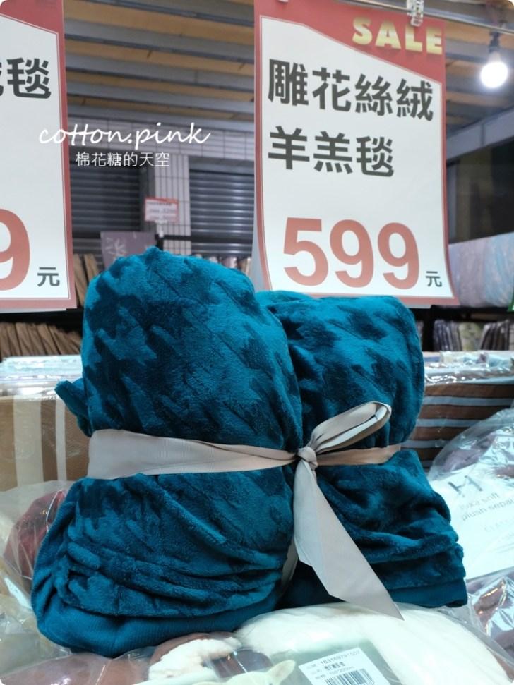 20201209082901 69 - 熱血採訪│只有十天,年度最殺寢具開倉特賣!天絲床包、羊毛被、羽絨被…多款枕頭買一送一