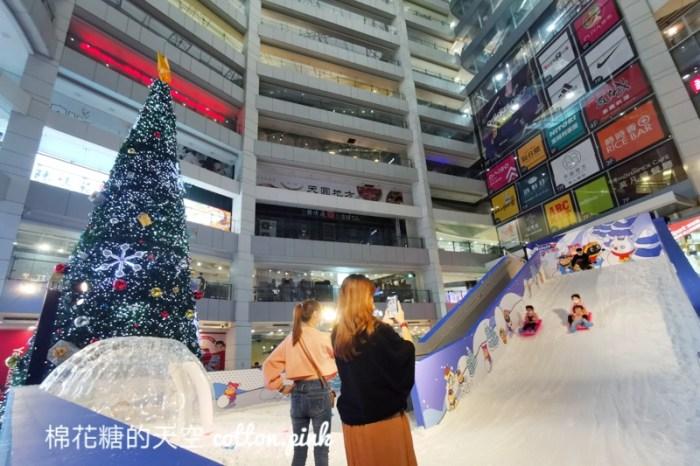 台中聖誕節景點推薦 聖誕樹旁滑雪橇大魯閣新時代超有過節氣氛的啦~