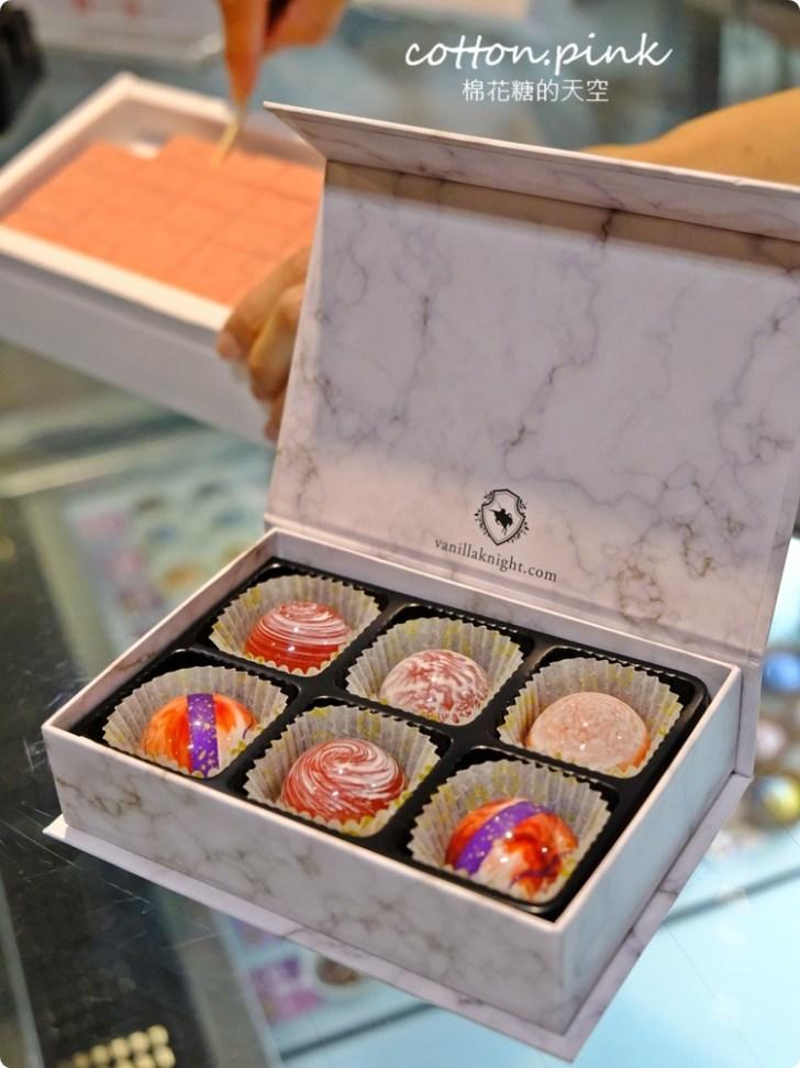 20201229184736 6 - 熱血採訪│台中甜點節只剩七天!抹茶、泡芙、馬卡龍、草莓蛋糕大集合,買一送一快來大遠百!