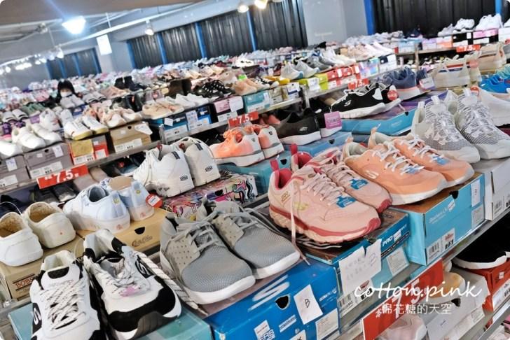 20210106111713 8 - 熱血採訪│2021日曜天地限時清倉特賣!最後兩週,通通正版,指定鞋款買一送一