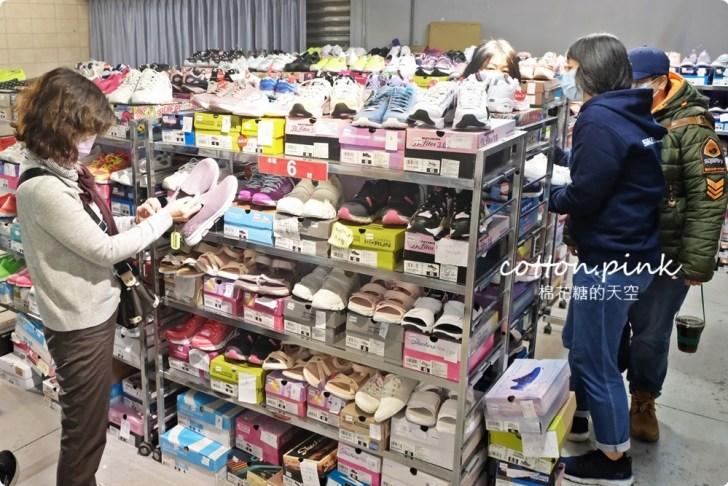 20210106111723 84 - 熱血採訪│2021日曜天地限時清倉特賣!最後兩週,通通正版,指定鞋款買一送一