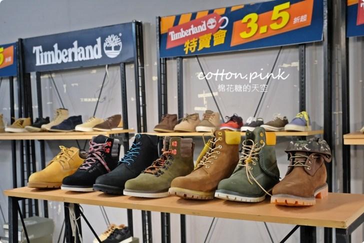 20210106111737 65 - 熱血採訪│2021日曜天地限時清倉特賣!最後兩週,通通正版,指定鞋款買一送一