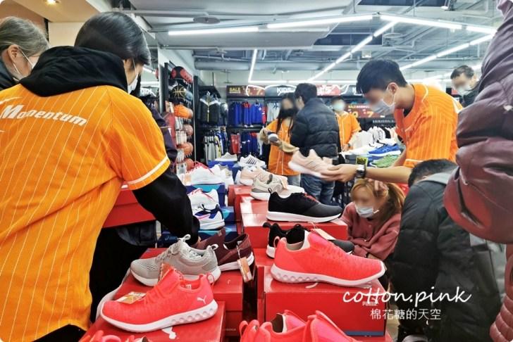 20210106111835 8 - 熱血採訪│2021日曜天地限時清倉特賣!最後兩週,通通正版,指定鞋款買一送一