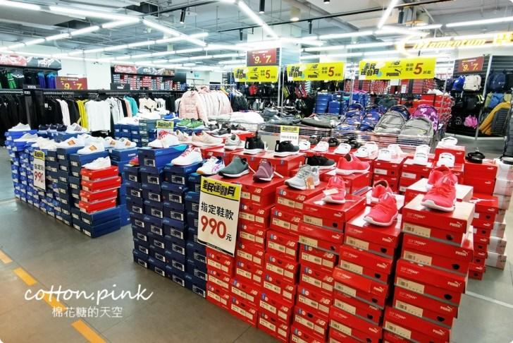 20210106115523 60 - 熱血採訪│2021日曜天地限時清倉特賣!最後兩週,通通正版,指定鞋款買一送一