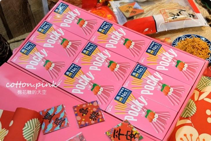 20210115153330 96 - 熱血採訪│台中零食批發在這裡!年貨餅乾糖果一次搜,限時牛牛禮盒超可愛