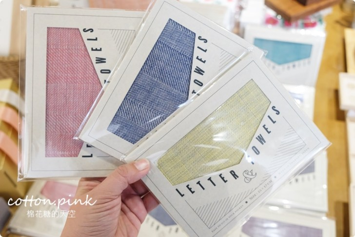 20210204085739 17 - 熱血採訪│只有四天!日系文具、居家用品首度特賣!日本寶寶毛巾低於五折驚人價快來搶