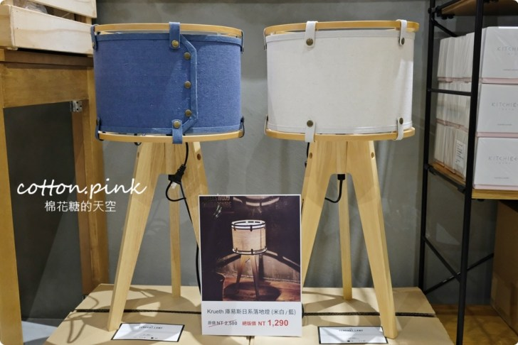 20210204085837 97 - 熱血採訪│只有四天!日系文具、居家用品首度特賣!日本寶寶毛巾低於五折驚人價快來搶