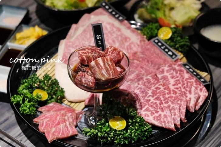20210210191257 99 - 熱血採訪│這家燒烤人潮多,和牛厚切!想肉燒烤飯後甜點超華麗的啦