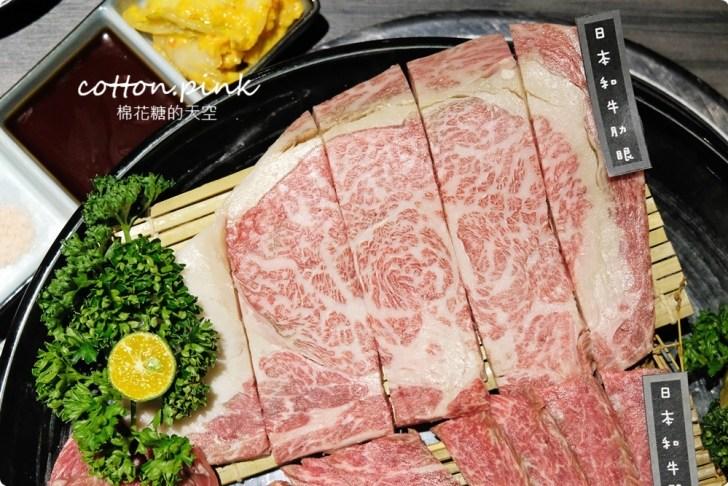 20210210191330 80 - 熱血採訪│這家燒烤人潮多,和牛厚切!想肉燒烤飯後甜點超華麗的啦