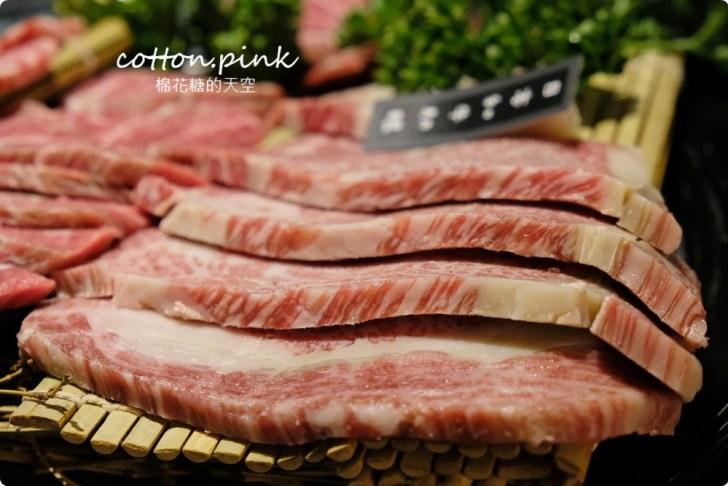 20210210191336 39 - 熱血採訪│這家燒烤人潮多,和牛厚切!想肉燒烤飯後甜點超華麗的啦