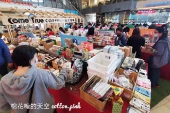 2021首場誠品曬書市集開賣!最低一本不到100元~還有進口童書、禮品文具同步優惠