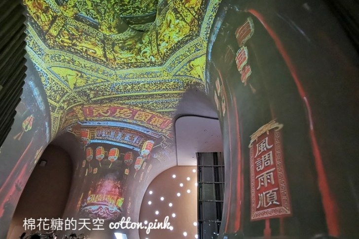 20210214214334 44 - 歌劇院也可以看天燈、看煙火~光影秀新春特別版只剩兩周!