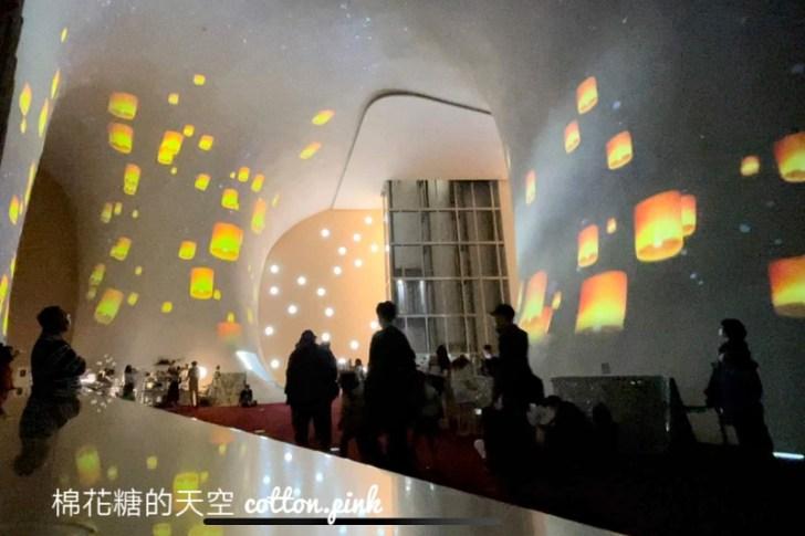 20210214214411 83 - 歌劇院也可以看天燈、看煙火~光影秀新春特別版只剩兩周!