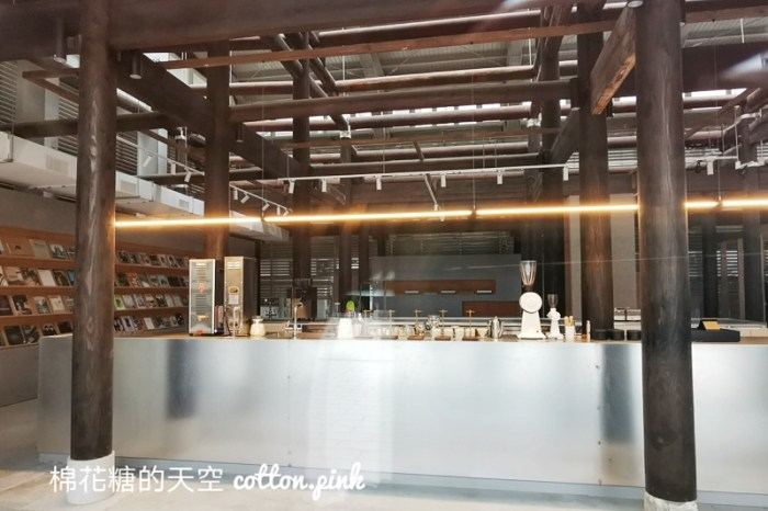 即將開幕!百年古蹟VS咖啡香!台灣府儒考棚飄咖啡香
