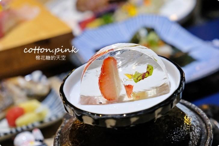 20210318082325 90 - 熱血採訪│免改名當月壽星就送特製鮭魚蛋糕!台中最新日式無菜單料理「鰆沐 割烹、酒」超澎湃