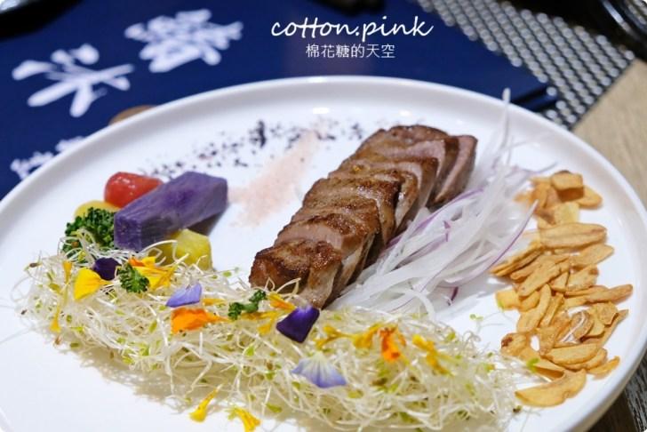 20210318082342 3 - 熱血採訪│免改名當月壽星就送特製鮭魚蛋糕!台中最新日式無菜單料理「鰆沐 割烹、酒」超澎湃