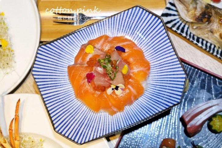 20210318082420 29 - 熱血採訪│免改名當月壽星就送特製鮭魚蛋糕!台中最新日式無菜單料理「鰆沐 割烹、酒」超澎湃