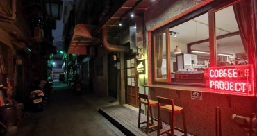 大甲巷弄咖啡館位置低調人氣高~招牌布丁超好吃!布魯本咖啡草莓千層倒數中