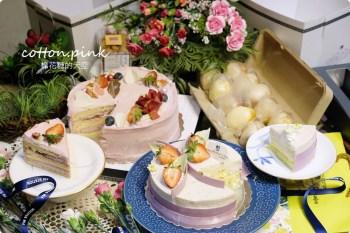 台中母親節蛋糕推薦 馥漫麵包花園紅寶石巧克力放妝點最新母親節蛋糕~早鳥優惠放送中!文內有訂購連結~