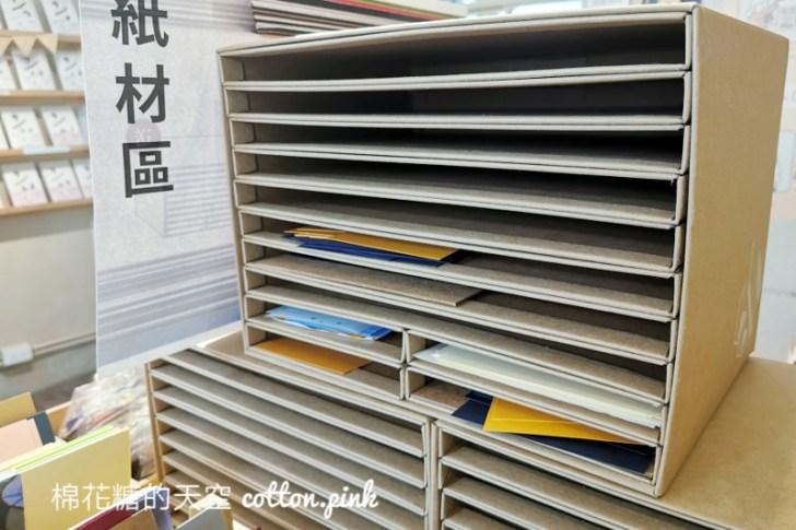20210423154821 79 - 超文青紙特賣會!各式紙邊整疊特價~還有特別日曬筆記本!
