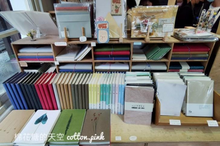 20210423154903 37 - 超文青紙特賣會!各式紙邊整疊特價~還有特別日曬筆記本!