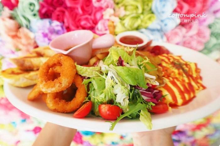 台中早午餐推薦|美術館周邊FUN輕鬆最新菜單供應中!大餐盤真的超大一盤啦~