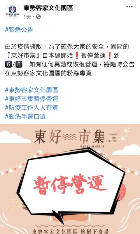 20210516115109 20 - 台中市政府公布最新禁令!全餐飲業禁止現場飲食~