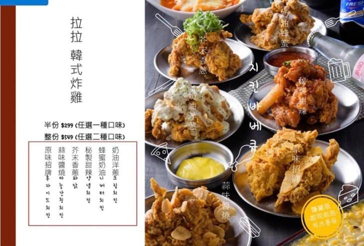 20210621183310 38 - 在家防疫有多久沒吃到韓式料理呢?5間台中韓式料理外帶外送優惠懶人包
