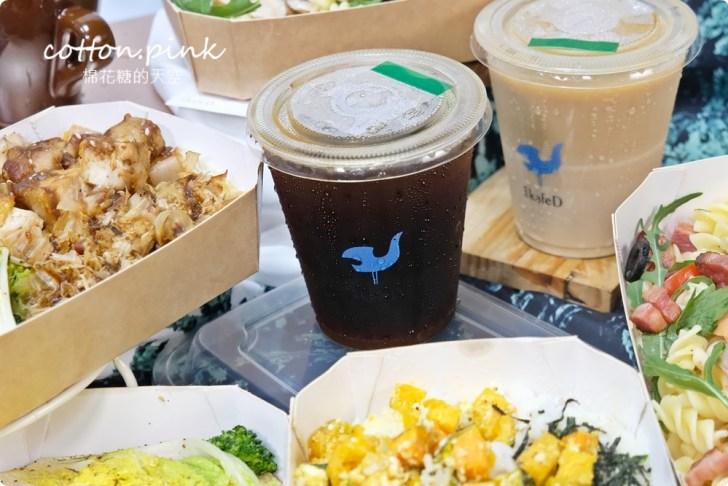 20210626010233 66 - 熱血採訪│籌劃了一個月,台中網美咖啡廳外帶餐盒正式開賣!kafeD外帶優惠、滿額外送資訊整理