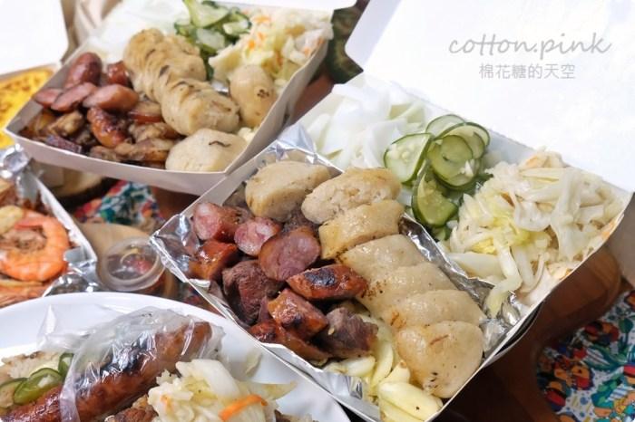 台中永興街必吃|Q媽咪大腸包小腸超彭湃餐盒滿到蓋不起來啦!宅配好料新登場!