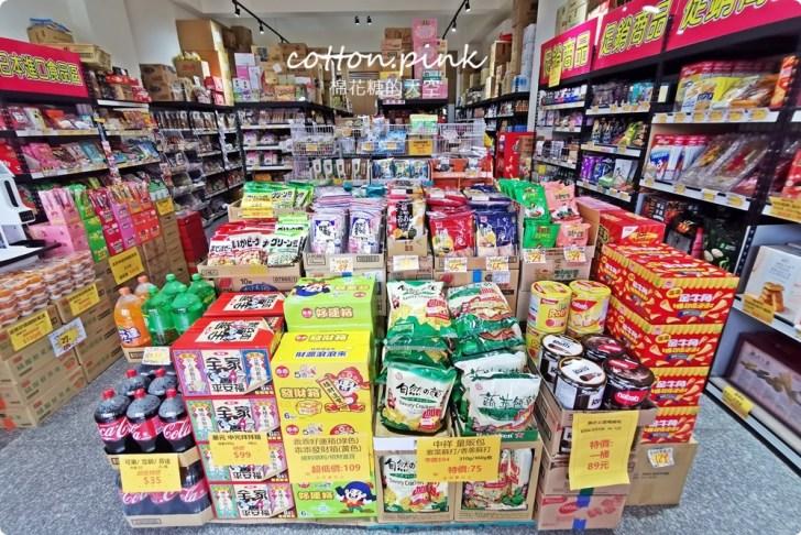 20210729142925 79 - 熱血採訪│豐原零食批發就在豐亞食品!種類超多,中元節促銷商品更划算