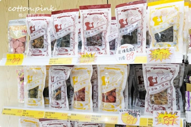 20210729142945 89 - 熱血採訪│豐原零食批發就在豐亞食品!種類超多,中元節促銷商品更划算