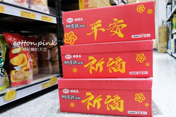 20210729142954 61 - 熱血採訪│豐原零食批發就在豐亞食品!種類超多,中元節促銷商品更划算