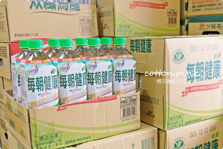 20210729143014 54 - 熱血採訪│豐原零食批發就在豐亞食品!種類超多,中元節促銷商品更划算
