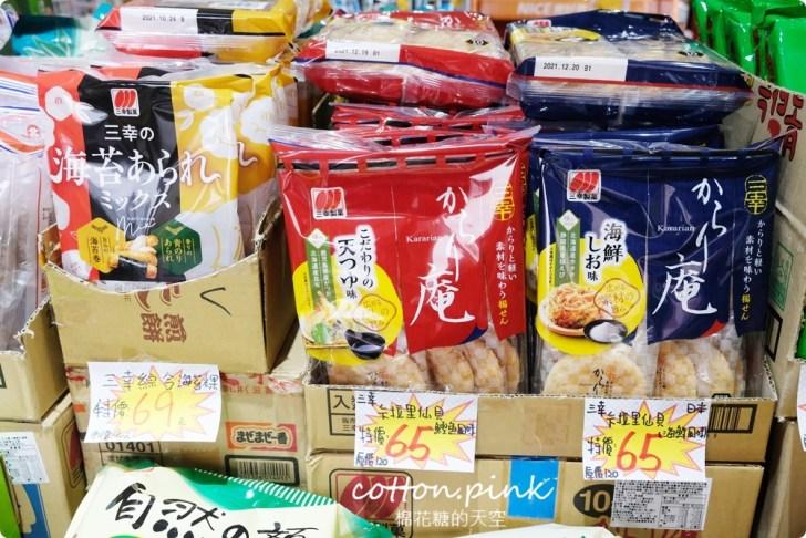 20210729143047 61 - 熱血採訪│豐原零食批發就在豐亞食品!種類超多,中元節促銷商品更划算