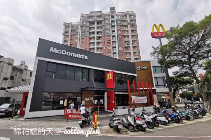 20210803121343 42 - 麥當勞、肯德基、頂呱呱內用規定調整~好市多也和以前不一樣囉!