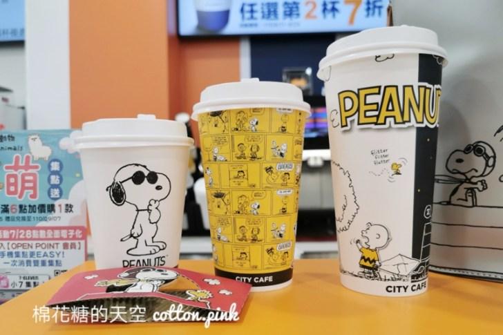 20210821133922 7 - 台中最新小七太萌了~滿滿史努比每個角落都好拍~還有限定咖啡杯喔!