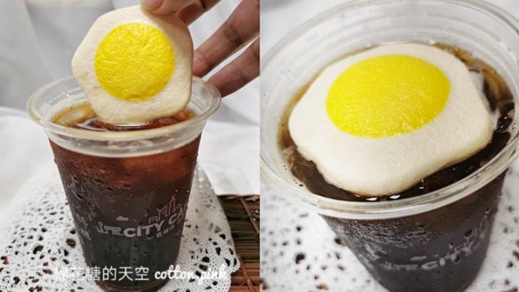 20210825143615 78 - 你的咖啡加蛋嗎?超可愛的荷包蛋咖啡限量供應中