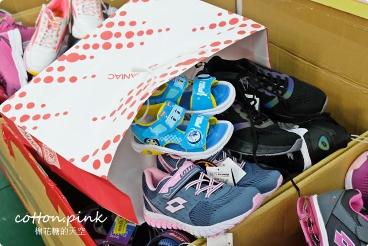20210826121757 30 - 熱血採訪│大雅倉庫鞋子買一送一中!早鳥限時一小時加碼再七折,活動只到9/5