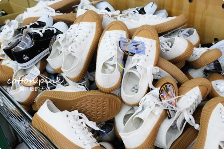 20210826121837 94 - 熱血採訪│大雅倉庫鞋子買一送一中!早鳥限時一小時加碼再七折,活動只到9/5