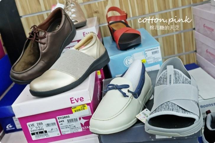 20210826121839 3 - 熱血採訪│大雅倉庫鞋子買一送一中!早鳥限時一小時加碼再七折,活動只到9/5