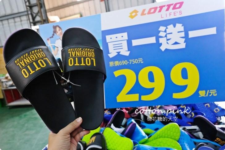 20210826121850 87 - 熱血採訪│大雅倉庫鞋子買一送一中!早鳥限時一小時加碼再七折,活動只到9/5