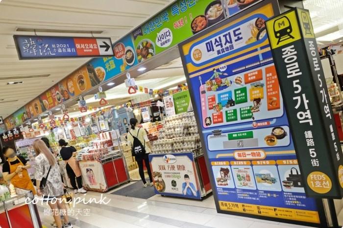 韓國零食、海苔、泡菜、人蔘雞免出國!道地食材直送大遠百~活動只有十天千萬別錯過