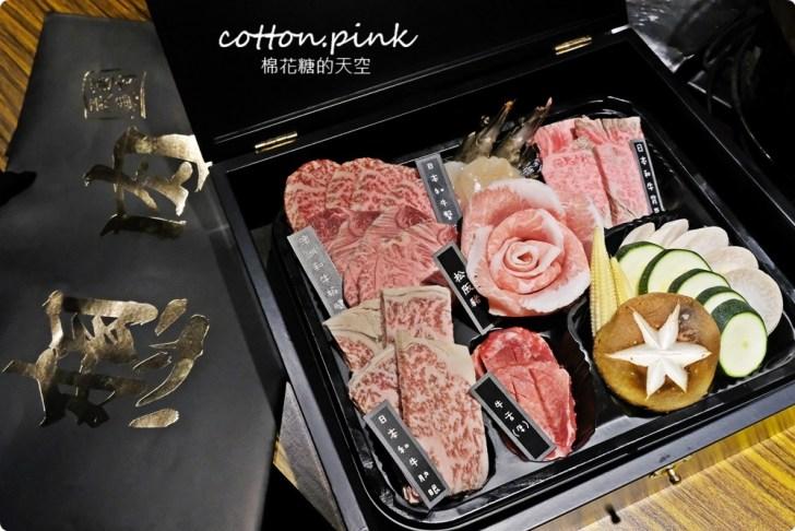 20210909215502 22 - 熱血採訪│中秋禮盒奢華版,日本和牛滿出來!開盒就見肉肉花兒,送禮超有面子!