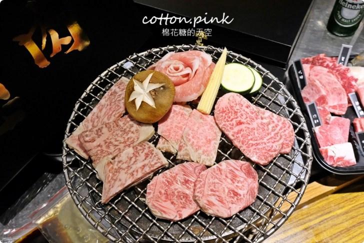 20210909215507 29 - 熱血採訪│中秋禮盒奢華版,日本和牛滿出來!開盒就見肉肉花兒,送禮超有面子!