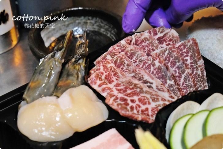 20210909215522 28 - 熱血採訪│中秋禮盒奢華版,日本和牛滿出來!開盒就見肉肉花兒,送禮超有面子!