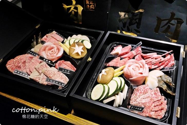 20210909215600 15 - 熱血採訪│中秋禮盒奢華版,日本和牛滿出來!開盒就見肉肉花兒,送禮超有面子!
